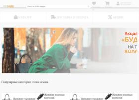 мужские сумки websites and posts on мужские сумки