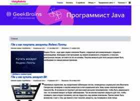 vsetyrabota.ru