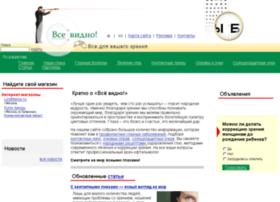 vsevidno.ru