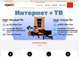 vsevnet.ru