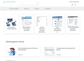 vsevolozk.ru