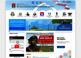 vsevreg.ru