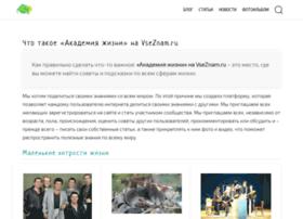 vseznam.ru