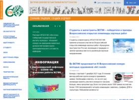 vsgaki.ru