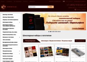 vshokolade.com