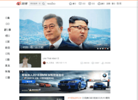 vshoucang.com