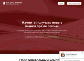 vshpi.com