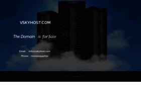 vskyhost.com
