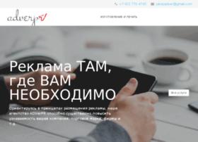 vslavyanke.ru