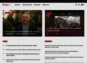 vsluh.ru