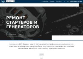 vsm-service.com