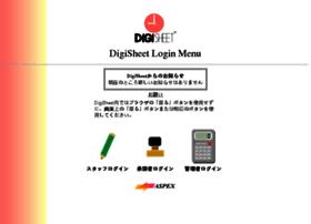 vsn.digisheet.com