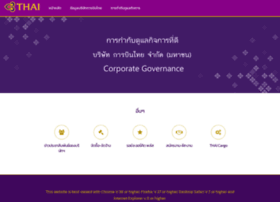vsn007.thaiairways.com