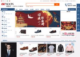 vsnoon.com