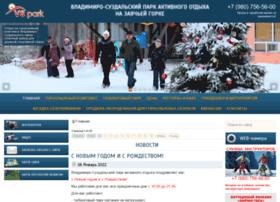 vspark.ru