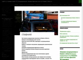 vsplit.ru