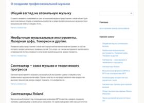 vst-i.ru