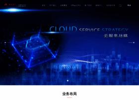 vst.com.hk