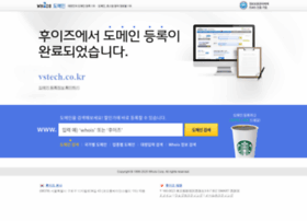 vstech.co.kr