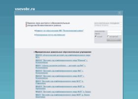 vsv.lokos.net