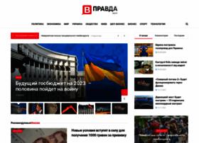 vsyapravda.com