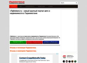 vtajikistane.ru