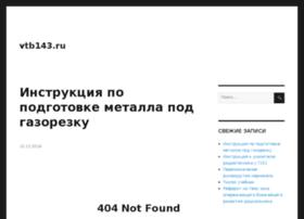 vtb143.ru