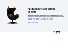vtb24.ru