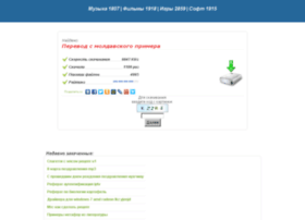 vtbfinans.ru