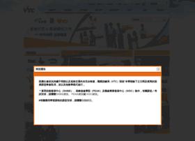 vtc.edu.hk