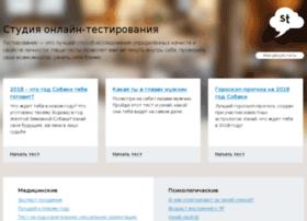 vtecte.ru