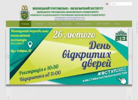 vtei.com.ua
