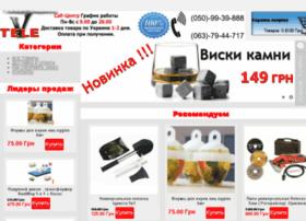 vtele.com.ua