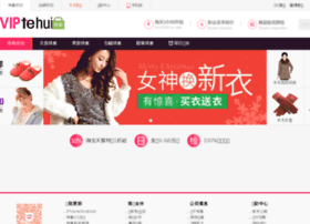 vtequan.com