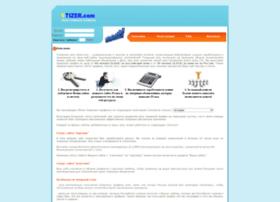 vtizer.com
