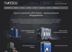 vtk-prom.ru