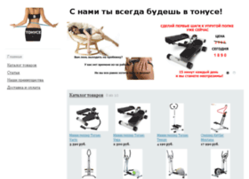 vtonuse.nethouse.ru