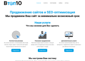 vtop10.net