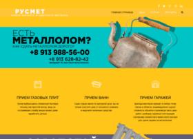 vtormetomsk.ru