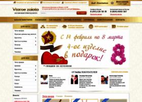 vtoroezoloto.ru