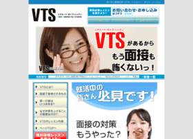 vts-recruit.com