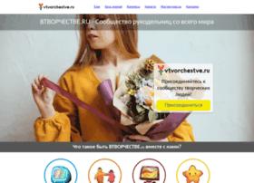 vtvorchestve.ru