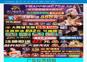 vu-shiraz.com