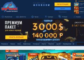 vulkan-palace.com
