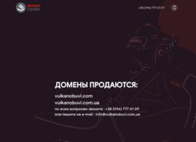 vulkanobuvi.com.ua
