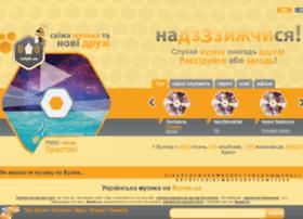 Www vulyk ua visit site