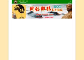 vuonbeyeu.com