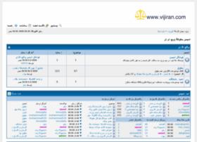 vus.vijiran.com