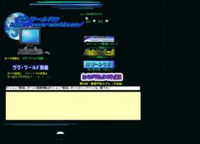 vuvu-world.com