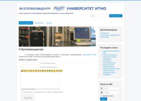 vuztc.ru